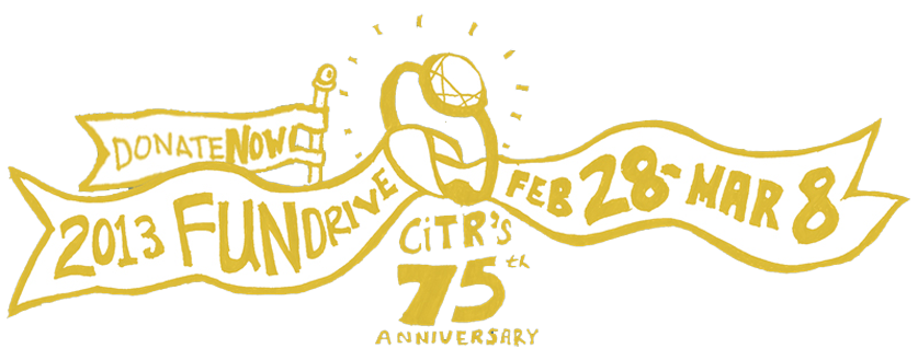 CiTR's FUNDRIVE